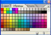 C:\Users\Бук\Desktop\факультат\ppl_ptsh_jshdvft\Photoshop\81.jpg