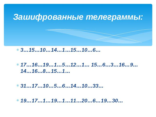 3…15…10…14…1…15…10…6… 17…16…19…1…5…12…1… 15…6…3…16…9…14…16…8…15…1… 31…17…10…5...