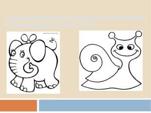Какие детали придают этим животным своеобразие? Какой характер у каждого из н