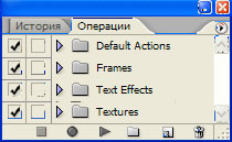 C:\Users\Бук\Desktop\факультат\ppl_ptsh_jshdvft\Photoshop\85.jpg
