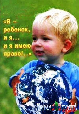 hello_html_m3cc3fb62.png