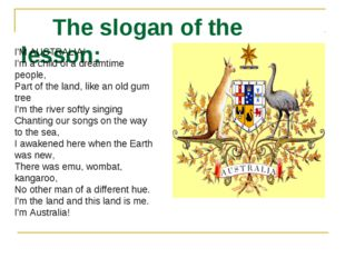 The slogan of the lesson: I'M AUSTRALIA! I'm a child of a dreamtime people,