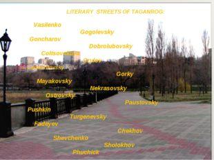 LiTERARY STREETS OF TAGANROG: Vasilenko Gogolevsky Goncharov Dobrolubovsky C