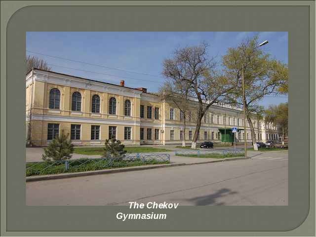 The Chekov Gymnasium