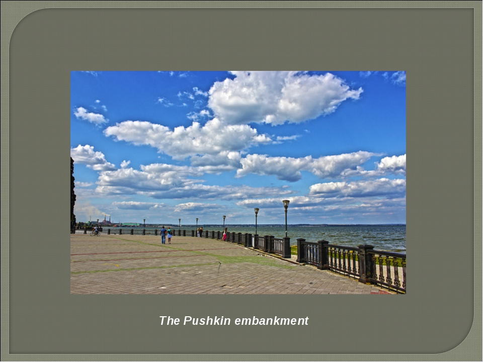 The Pushkin embankment