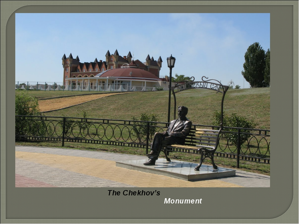 Monument The Chekhov's