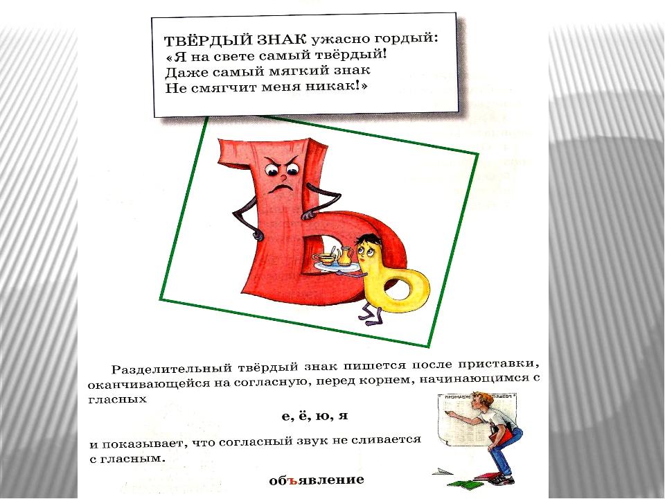 Фамилии Российских Певцов С Мягким Знаком
