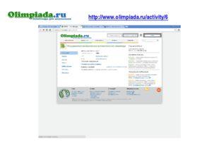 http://www.olimpiada.ru/activity/6
