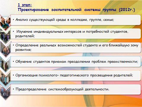 hello_html_6db35805.png