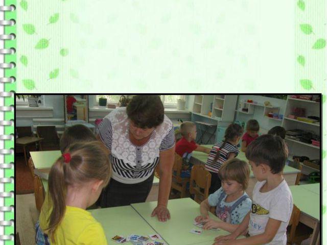 Настольные игры помогают детям запомнить правила безопасного поведения на дор...