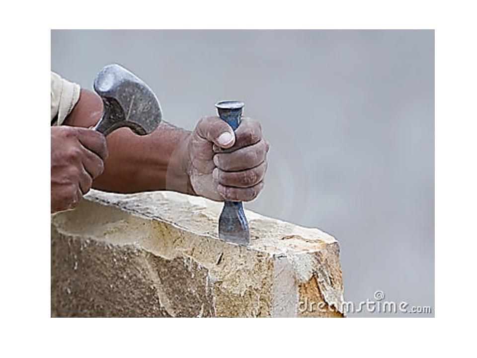 … из камня - вырубают, …