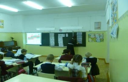 C:\Documents and Settings\Admin\Рабочий стол\урок Ивашковой\P1060799.JPG