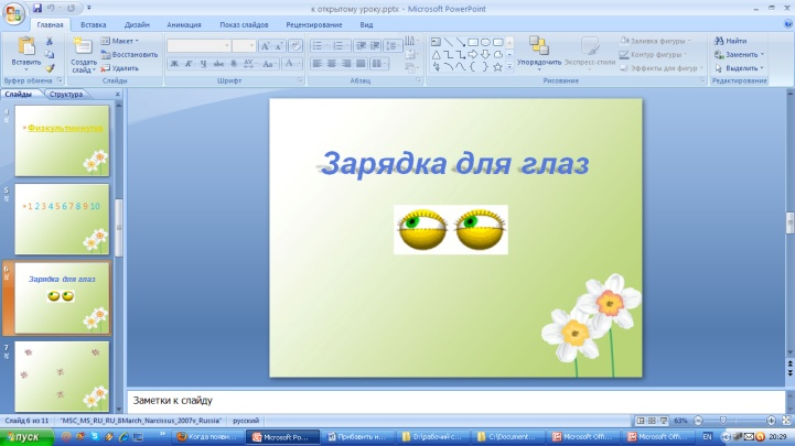 hello_html_6ef863f4.jpg