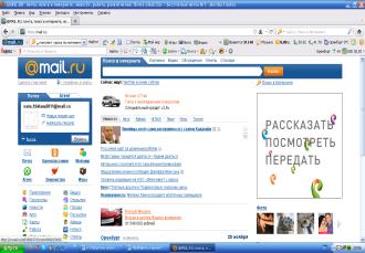 hello_html_7bfaea5a.png