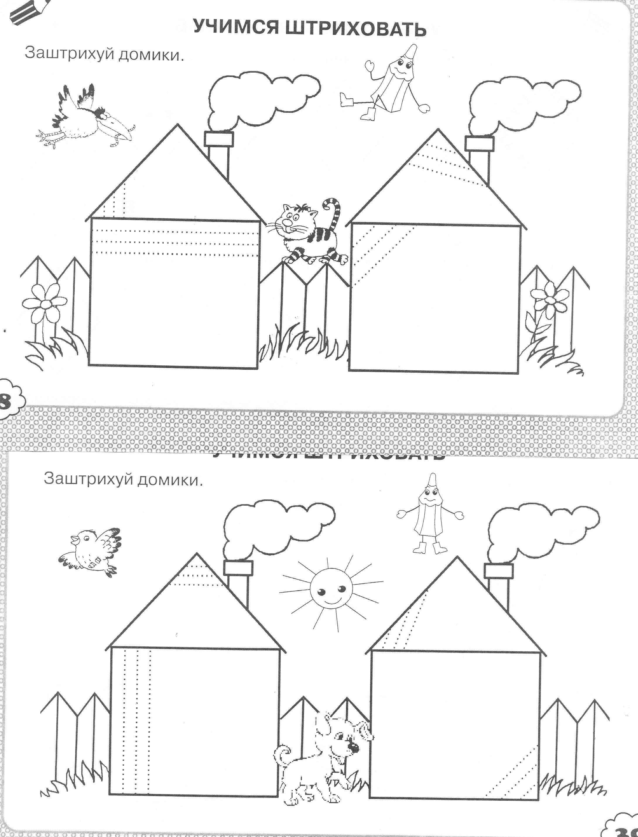 I:\будущие первоклассники анкета, памятки\первые уроки рисования\IMG_0017.jpg