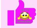 C:\Users\Администратор\Desktop\IMG-20150901-WA0001.jpg