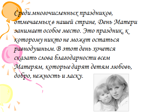 hello_html_m239bda8a.png