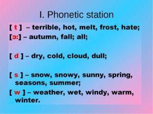 I. Phonetic station