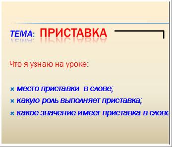 hello_html_e34862c.png