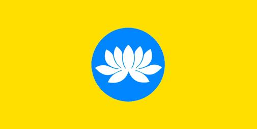 http://www.huralrk.ru/images/kalmykia_flag.png