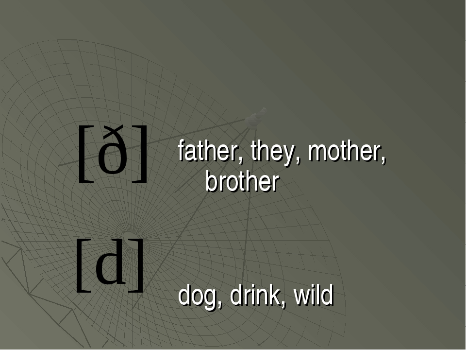 father, they, mother, brother dog, drink, wild