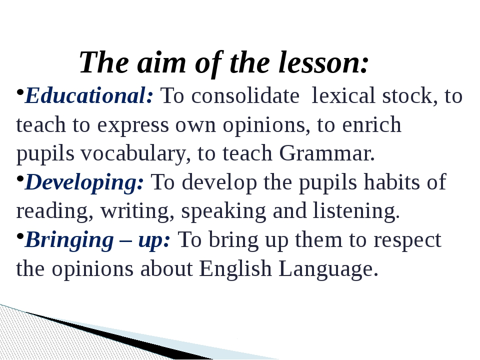 The aim of the lesson: Educational: To consolidate lexical stock, to teach to...