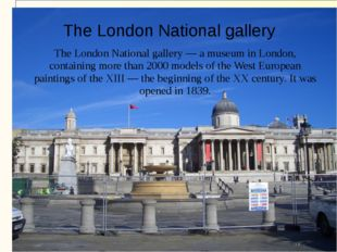 The London National gallery — a museum in London, containing more than 2000 m