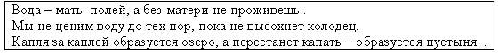 http://lib2.podelise.ru/tw_files2/urls_567/24/d-23468/23468_html_324e3734.png