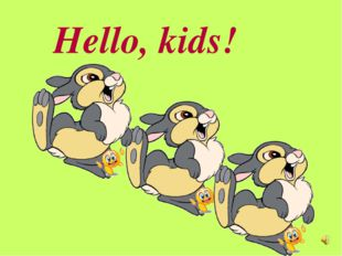 Hello, kids!