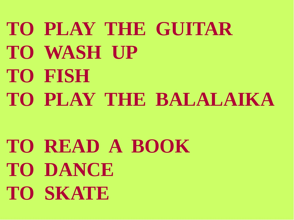 TO PLAY THE GUITAR TO WASH UP TO FISH TO PLAY THE BALALАIKA TO READ A BOOK TO...