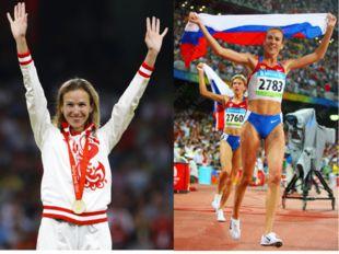 Гульнара Галкина-Самитова
