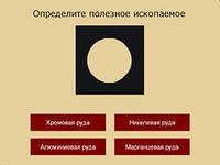 hello_html_m5ae4b2b.jpg