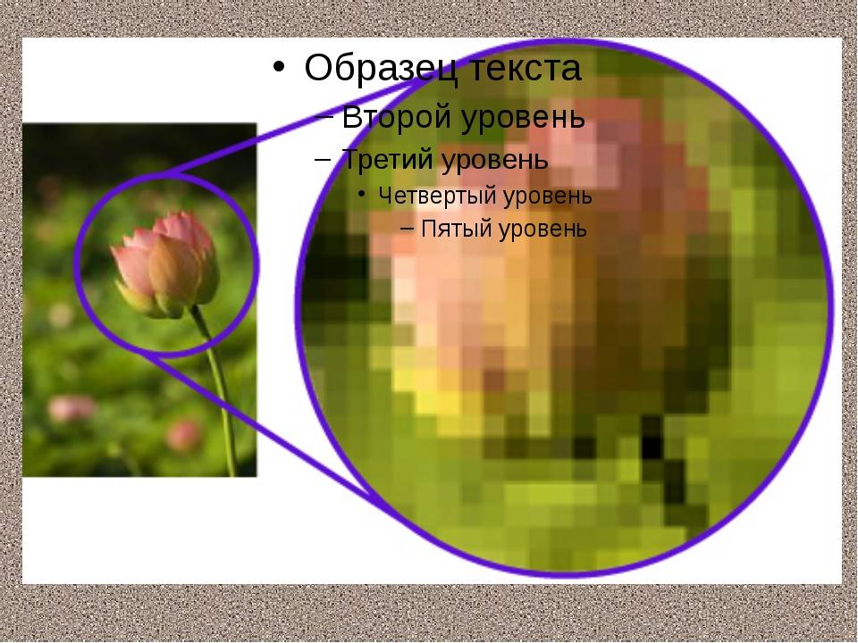 Белотеро интенс отзывы увеличение губ фото ветлицкая