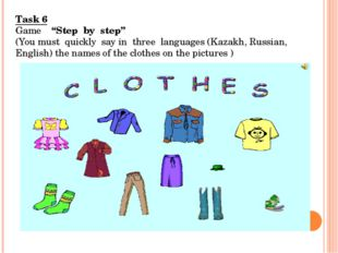 """Тask 6 Game """"Step by step"""" (You must quickly say in three languages (Kazakh,"""