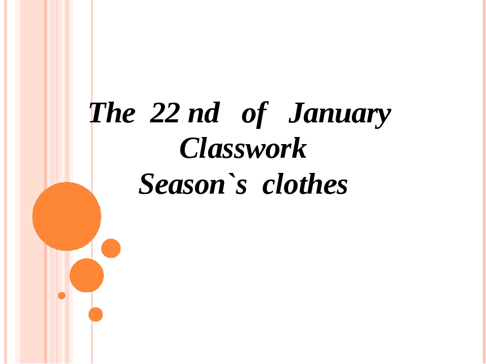 The 22 nd of January Classwork Season`s clothes