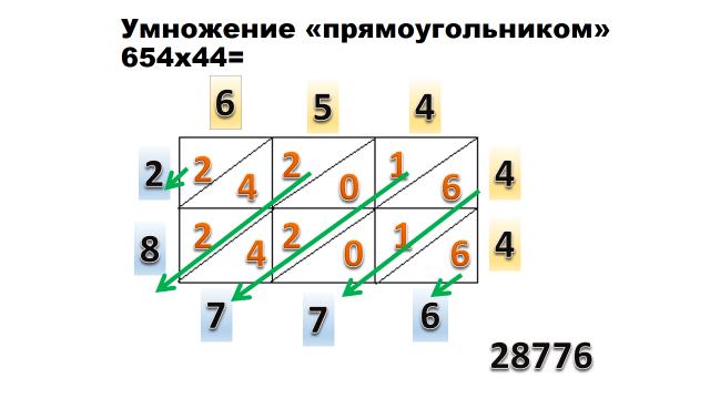 hello_html_m733e1dce.png