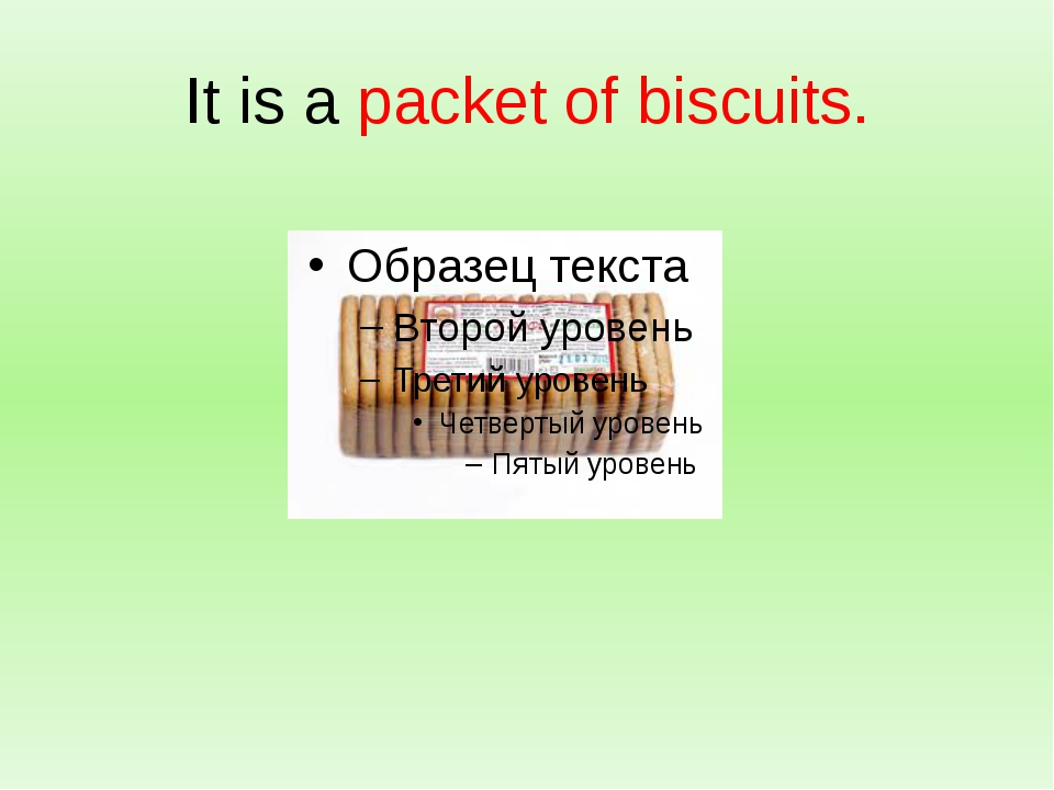 It is a packet of biscuits.