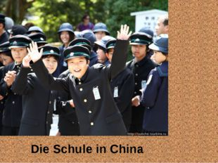 Die Schule in China