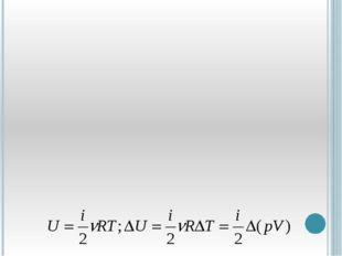Изменение агрегатных состояний кипение конденсация плавление кристаллизация Ф