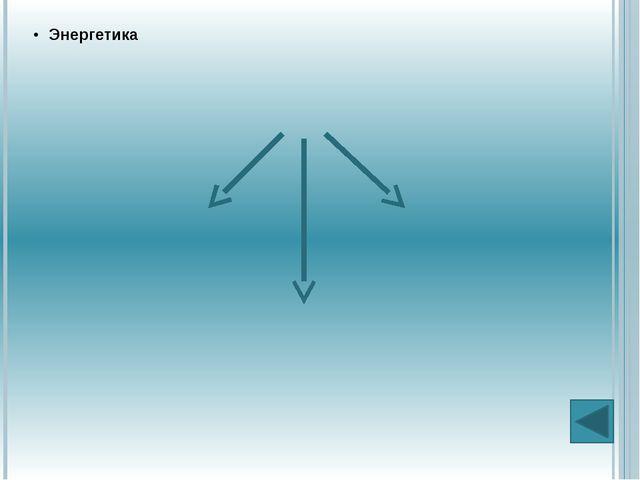 Для описания тепловых явлений в молекулярной физике используются : Координат...