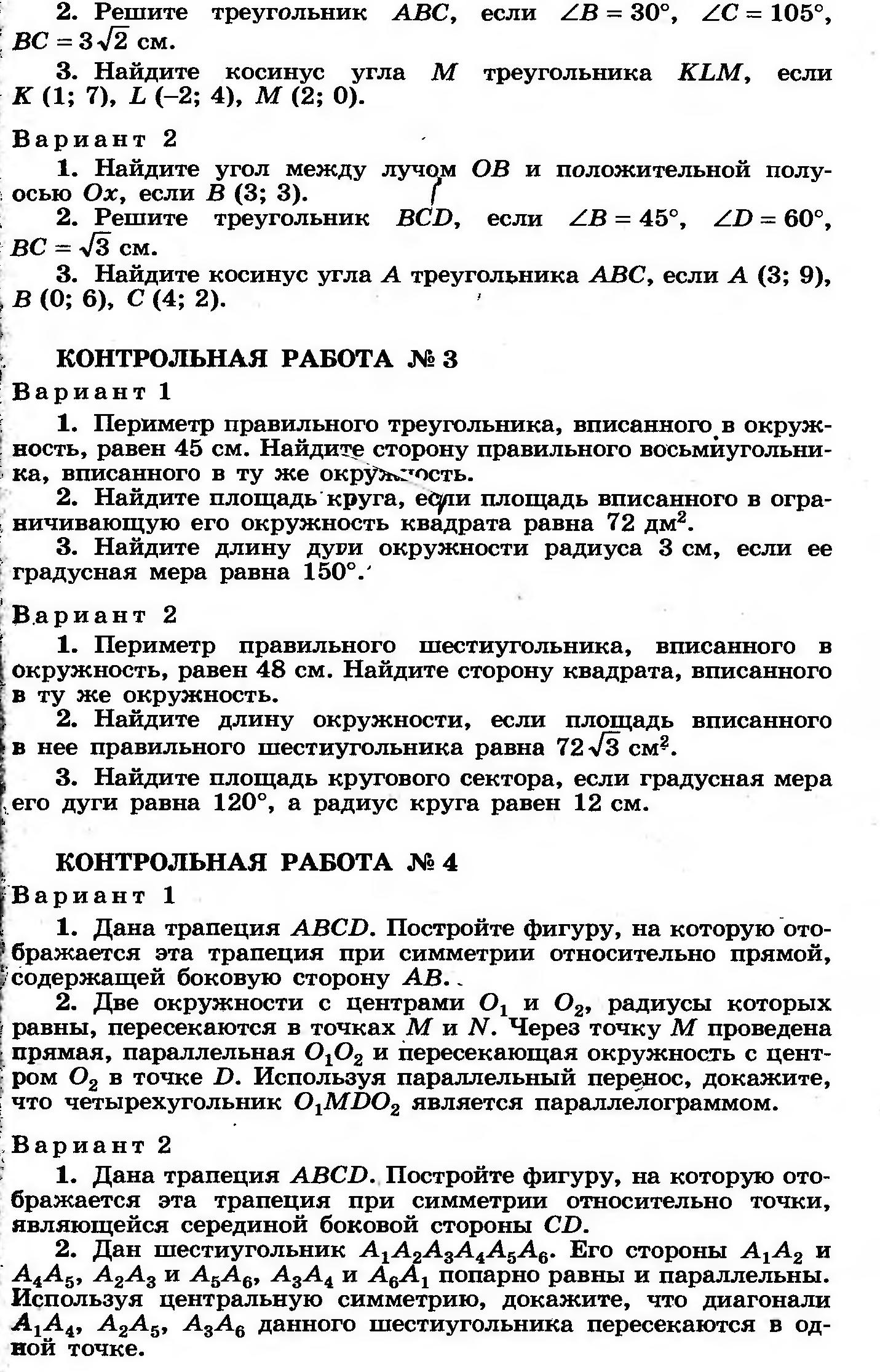 C:\Users\Admin\Documents\p0022 - копия.bmp