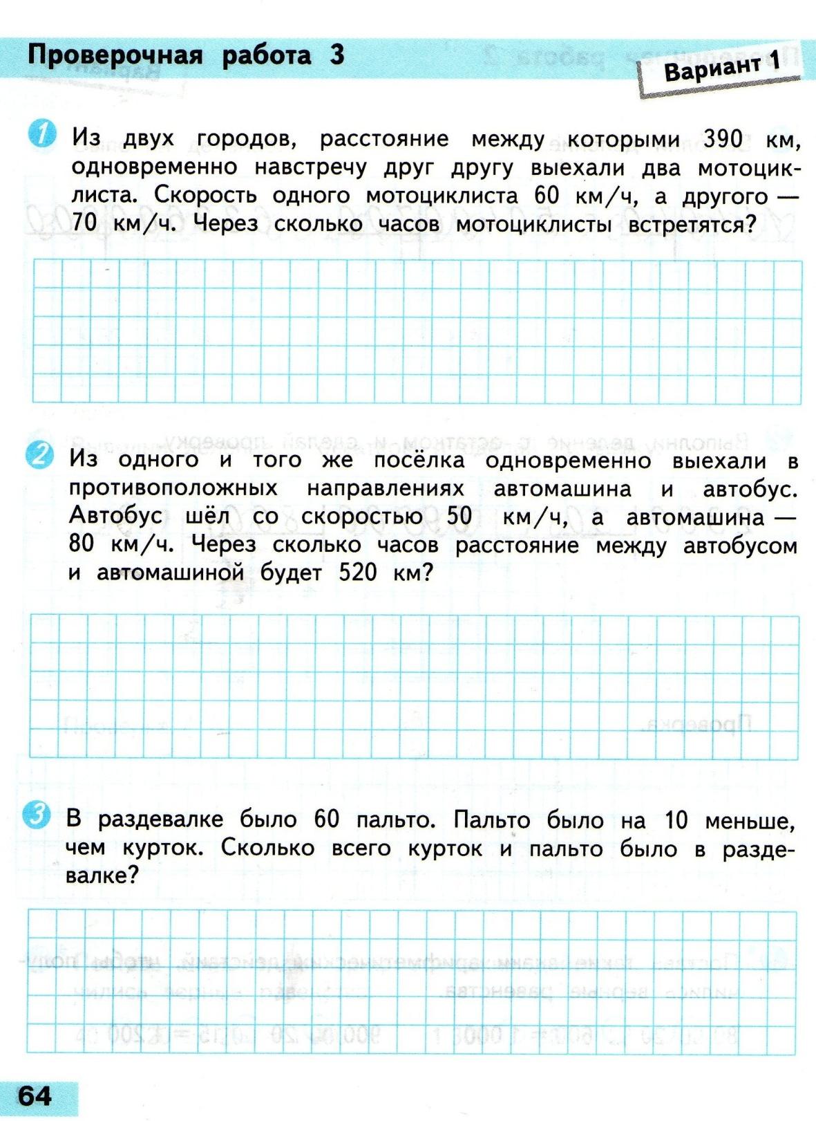 C:\Documents and Settings\Admin\Мои документы\Мои рисунки\1563.jpg