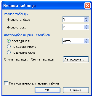 hello_html_68a0814.png