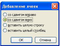 hello_html_m1e1aa124.png