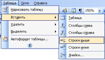 hello_html_m501f9e3f.png