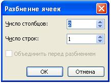 hello_html_m79f080fb.png