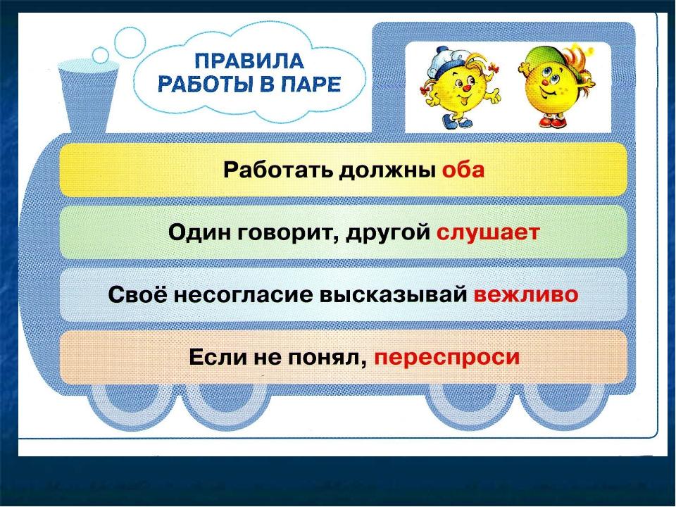 http://fs00.infourok.ru/images/doc/311/310449/1/img9.jpg