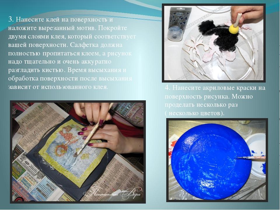 3. Нанесите клей на поверхность и наложите вырезанный мотив. Покройте двумя...