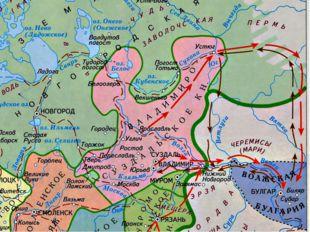Древняя Русь в XII-XIII вв. Древняя Русь в XII-XIII вв. Древняя Русь в XII-XI