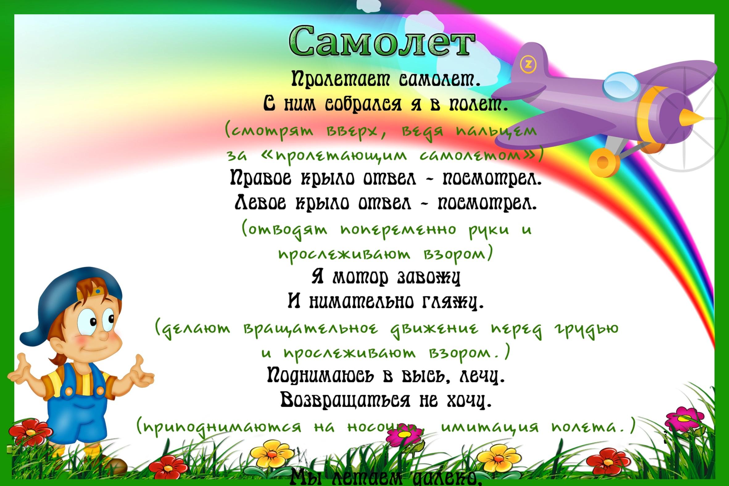 http://25chita.detkin-club.ru/editor/1974/images/3b6dd5c98cb83bcb241a9733a6fa418a.jpg